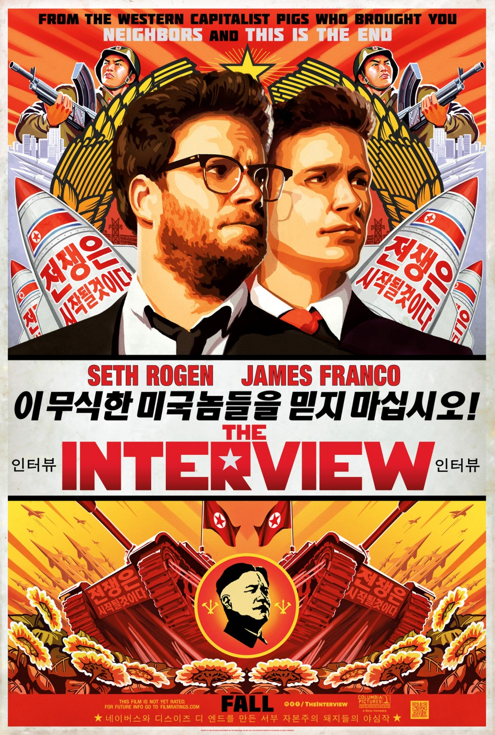 interview xlg The Interview: Its Not Only a Movie