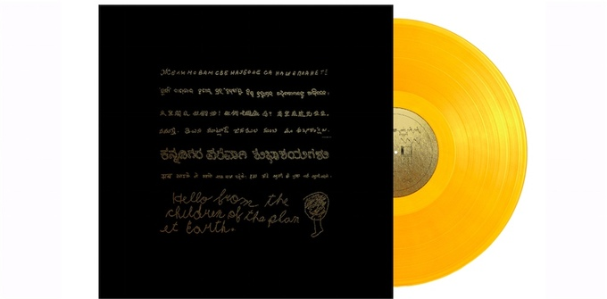 43c53951ea855346edc64cb3dc60b9c8 original NASA's Voyager Golden Record to receive first ever commercial release