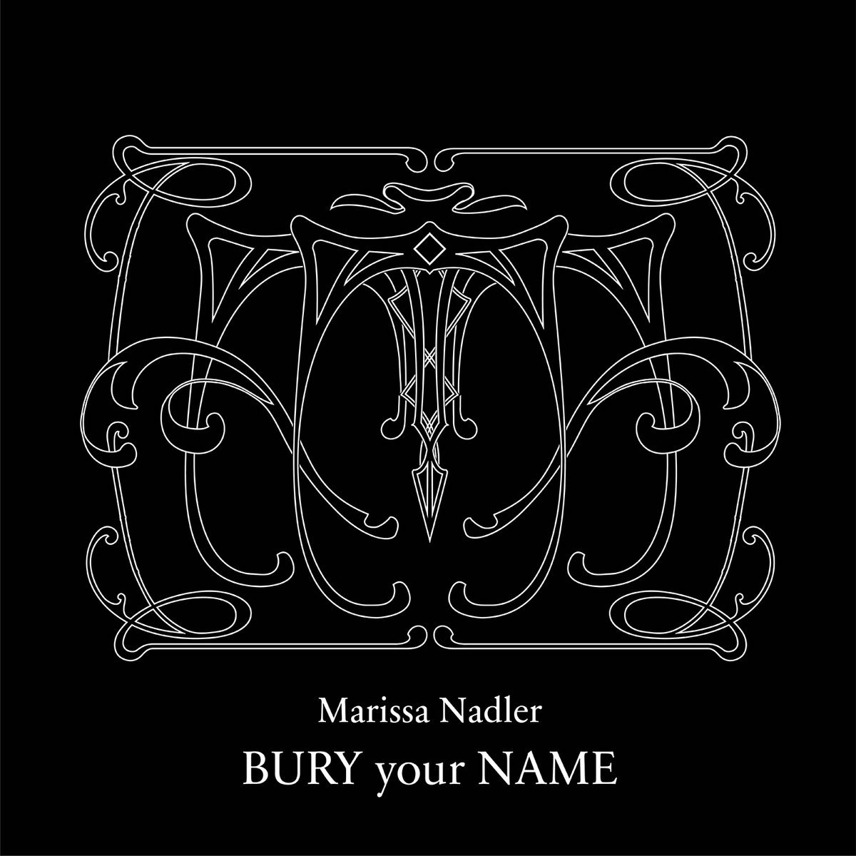 bury your name marissa nadler Marissa Nadler yearns to be The Best You Ever Had on new track    listen
