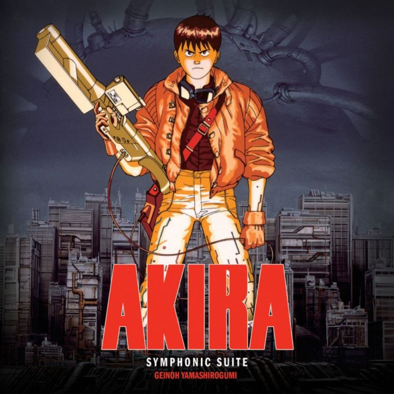 akira symphonic suite vinyl reissue cover Akira fans rejoice: the Akira Symphonic Suite vinyl reissue is finally here