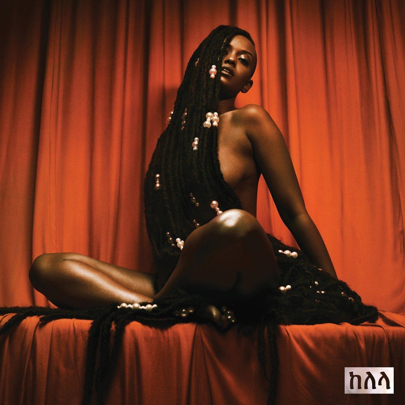 kelela take me apart stream album download Kelela reveals debut album Take Me Apart: Stream/download