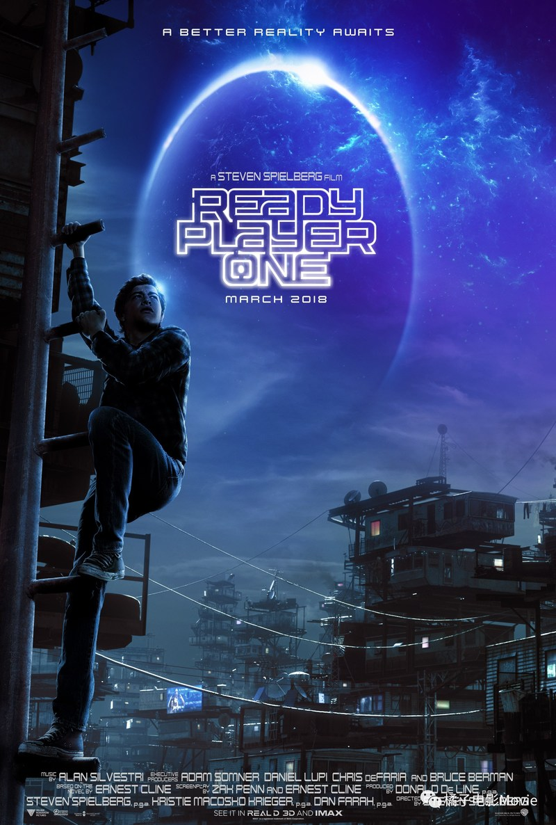 ready player one 2018 movie poster Ranking: Every Steven Spielberg Movie from Worst to Best