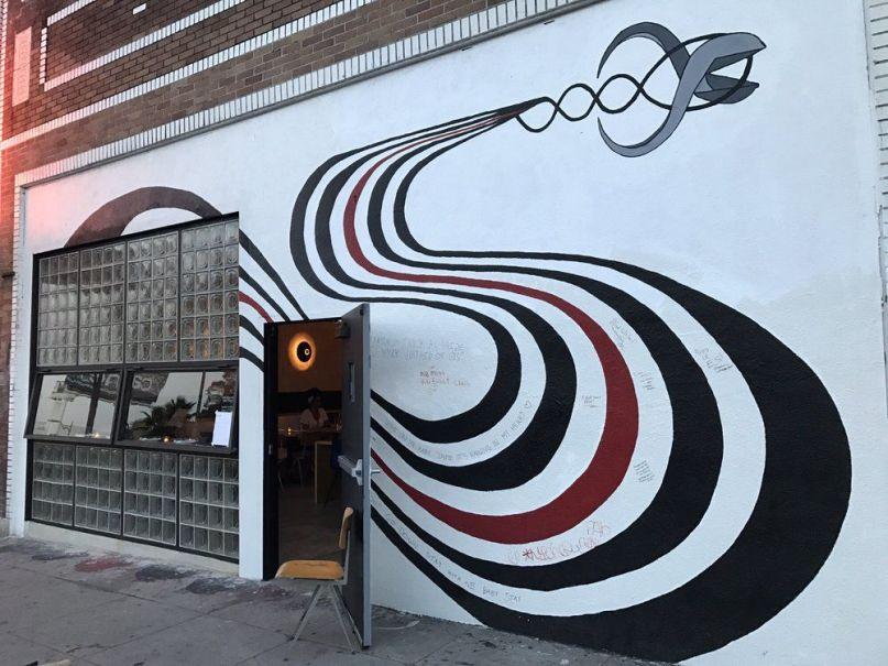 Elliott Smith bar