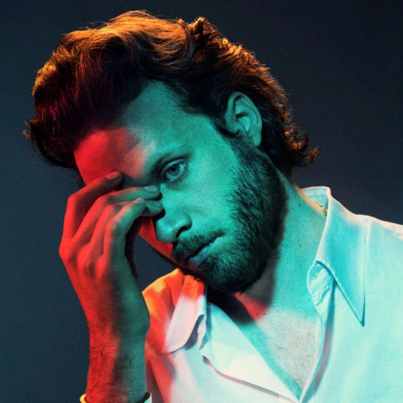 Father John Misty's God's Favorite Customer Artwork