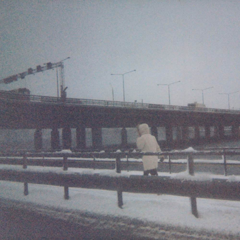 Sun Kil Moon This Is My Dinner Album Cover Artwork Track by Track