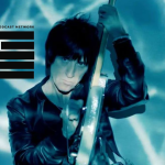 Johnny Marr, This Must Be the Gig