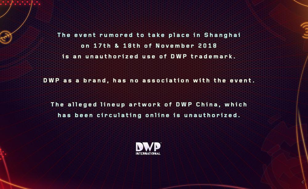 dwp minaj scam festival shanghai Nicki Minaj flew 6,000 miles to China for a counterfeit music festival