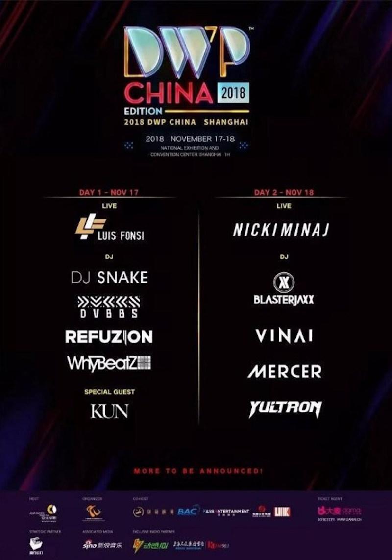 nicki minaj dwp festival lineup