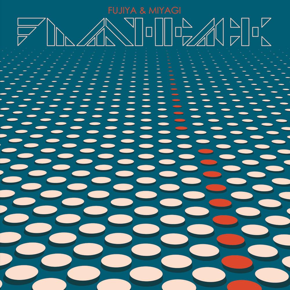 fujiya miyagi flashback new album cover artwork