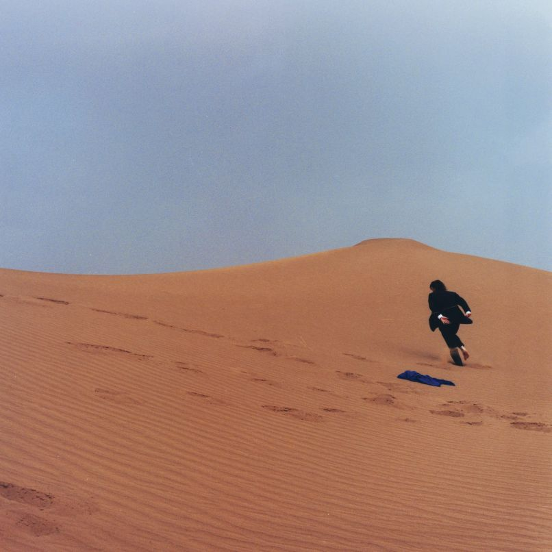 Nick Murphy Chet Faker Run Fast Sleep Naked Album artwork announcement
