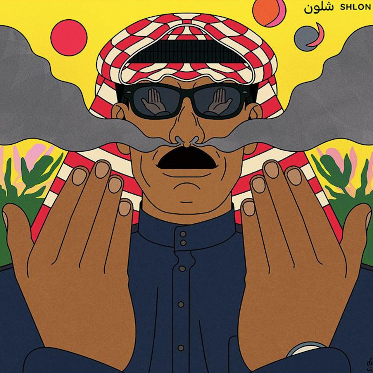 Omar Souleyman Shlon Album Artwork