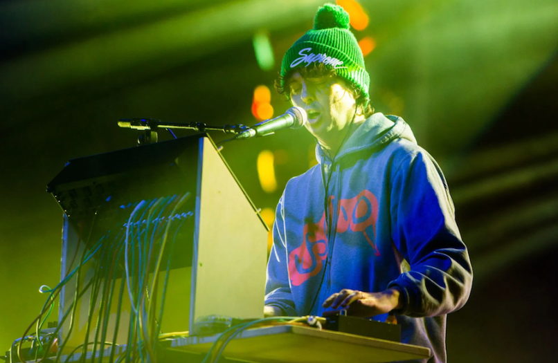 Panda Bear Animal collective a day with the homies Ep stream