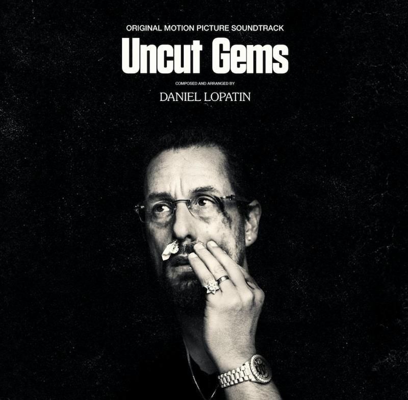 Uncut Gems Soundtrack Artwork Oneohtrix Point Never