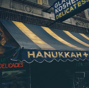 Hanukkah Holiday Album Artwork Hanukkah+ Holiday Album Artwork