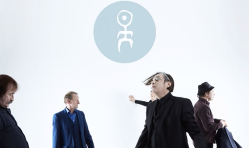 "Einsturzende Neubauten ""Ten Grand Goldie"" Alles in Allem New Album New Song Single"