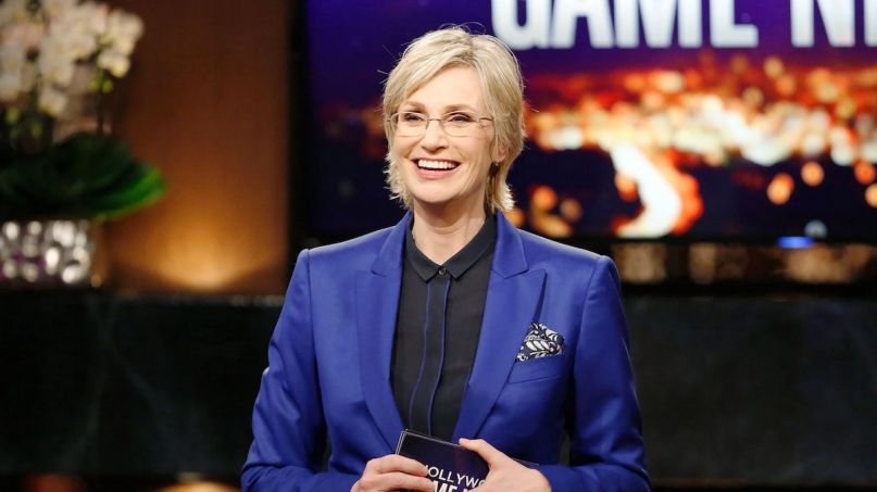 The Weakest Link Jane Lynch reboot remake NBC