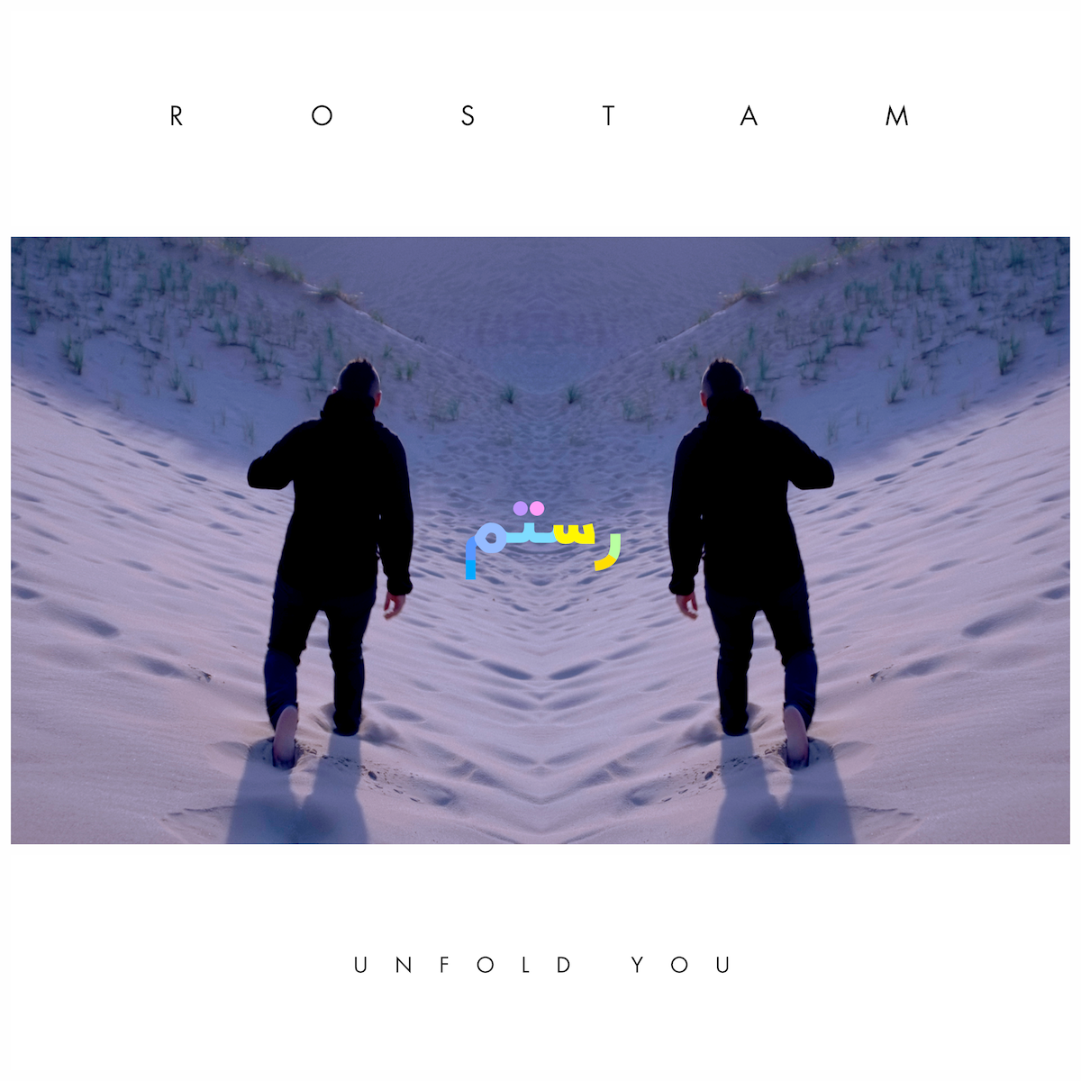 rostam unfold you song artwork Rostam Shares Unfold You, First New Solo Song in Two Years: Stream